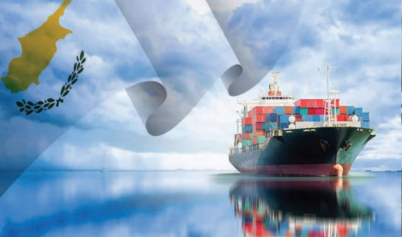 Measures to Support the Shipping Industry